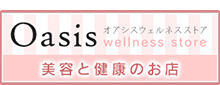 oasis beauty store